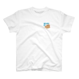 おごりなら行く!ねこちゃん T-shirts