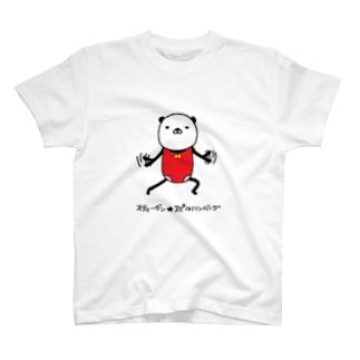 グレコローマンスタイルパンダ6 T-shirts