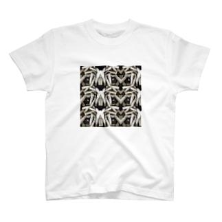 smoke butt T-shirts