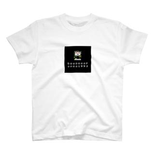 stoned mac T-shirts