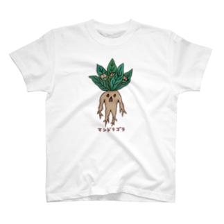 マンドラゴラ T-shirts