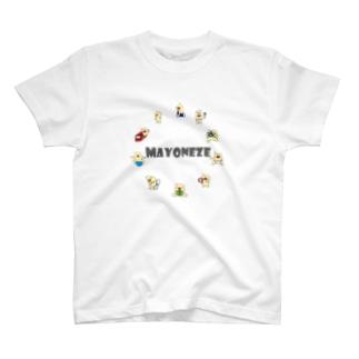 *★マヨネーゼ3~リング~★* T-shirts