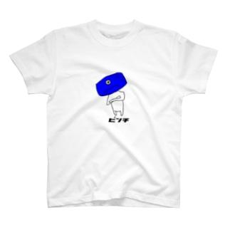 ピンチ T-shirts