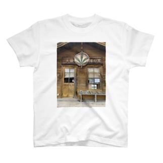 オオアサ博物館 T-shirts