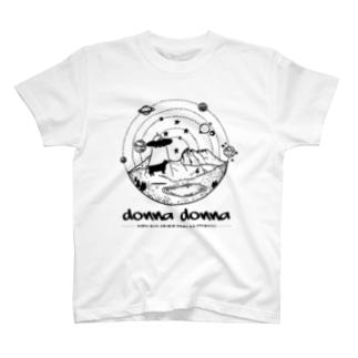 [みんなの童謡] ドナ・ドナ T-shirts