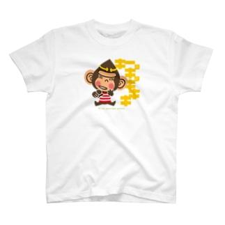 """ドングリ頭のチンパンジー""""キキキ""""嘲笑 T-shirts"""