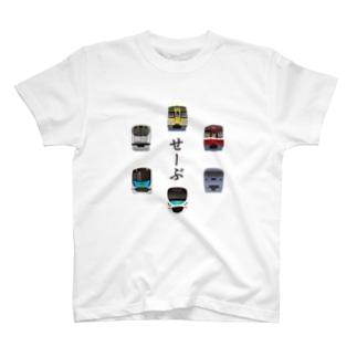 西武鉄道詰め合わせ T-shirts