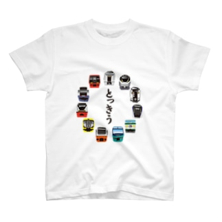 JR東日本の特急電車 T-shirts