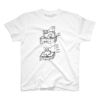 上司が書いた指示書にいたシーサー T-shirts