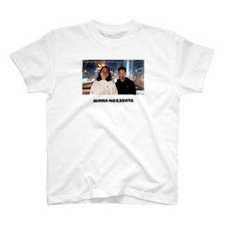 """みんなのかが屋の""""みんなのかが屋"""" 夜の散歩 T-shirts"""