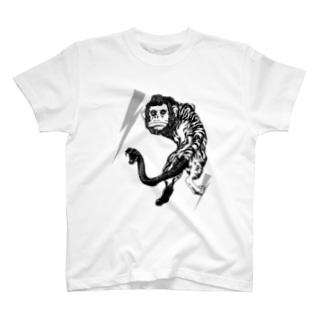 鵺 T-shirts