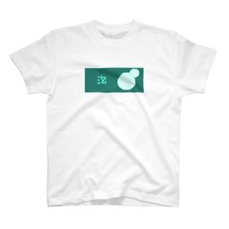 泡 T-shirts