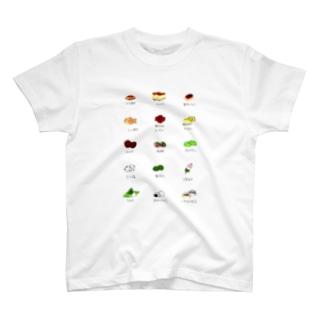 はんなり和菓子 T-shirts