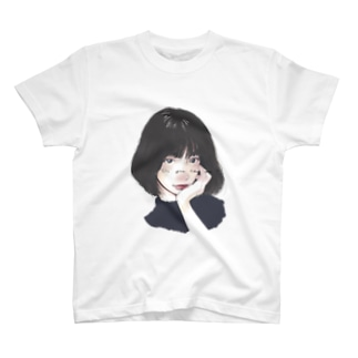 .... Do you like me? T-shirts