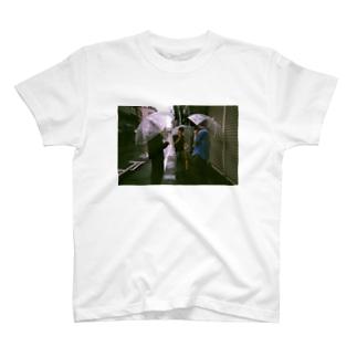 『たば休』 T-shirts