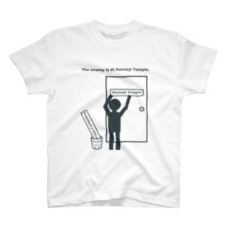 敵は本能寺にあり T-shirts