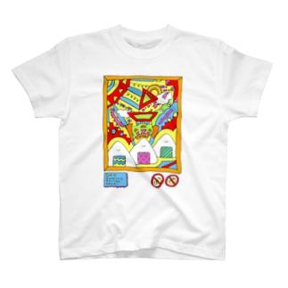 なのしれない人が描いた絵画 T-shirts