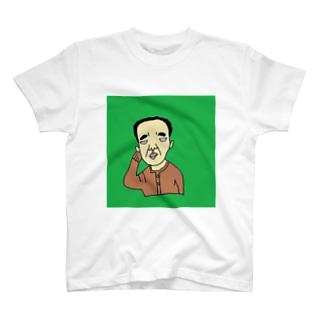 低姿勢 T-shirts