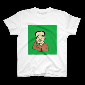 ディーセント・ワーク商店(人間らしい働き甲斐のある仕事)の低姿勢 T-shirts