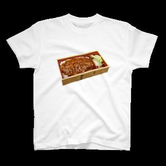 かつめディアショップのかつめし弁当 T-shirts