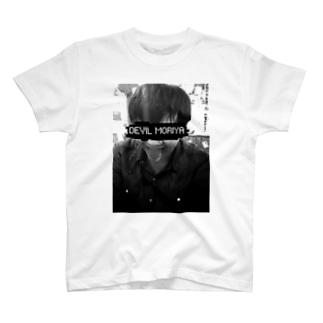 アニ研 デビル守谷 T-shirts