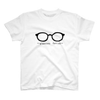 メガネ属性 T-shirts