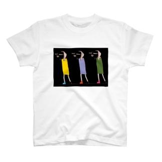 たかすぎるな。のダークなお散歩するムミィさん T-shirts