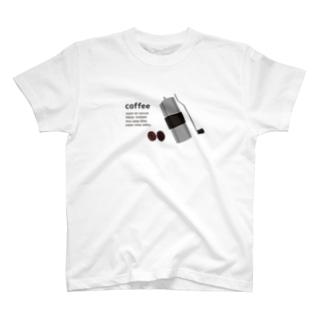 キャンプいきたい(コーヒーミル) T-Shirt