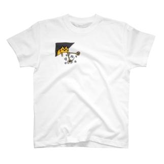 トラの布団叩き T-shirts