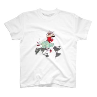 世界を駆けてよ Tシャツ