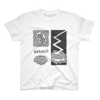 genius! T-shirts