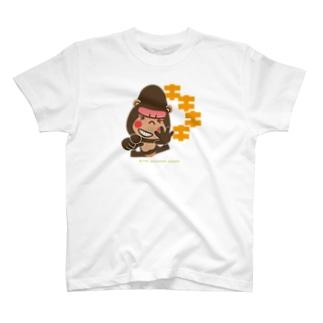"""ぽっこりゴリラ""""爆笑:キキキキ"""" T-shirts"""