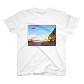 モロッコ:メクネスの城壁 Morocco: Meknes T-shirts