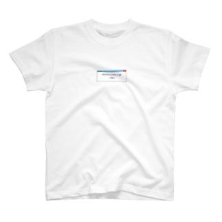 ERROR(あなたがシャットダウン)Tシャツ T-shirts