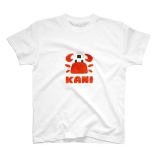 カニ T-shirts