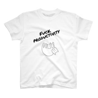 fuck productivity T-shirts