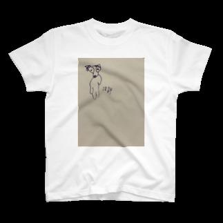 riflelizzieの実家の犬 T-shirts