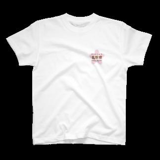 merf_design の花粉症マーク T-shirts