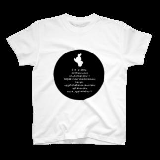 sleepyの続suimin paradise T-shirts