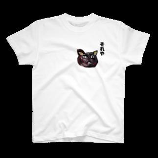 Miakoのそれや T-shirts