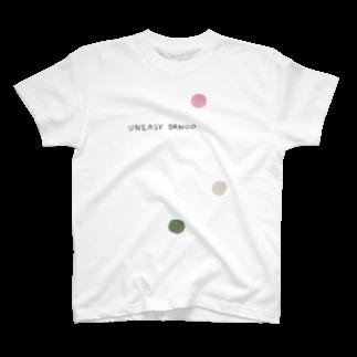 Kan-enのUNEASY DANGO T-shirts
