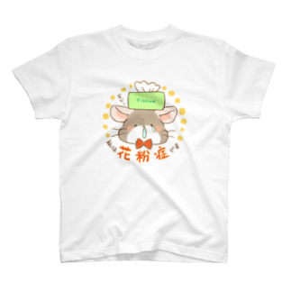 わん。(・Y・=)βの私は花粉症です。(チンチラちぇびver.) T-shirts