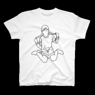 i m s o r r y .のo s g T-shirts