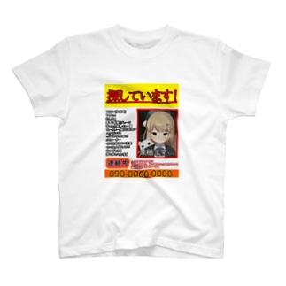 来栖エマを探しています T-shirts