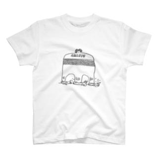 コロナさよならアマビエさん T-shirts