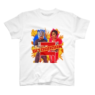 ぎた〜んず T-shirts