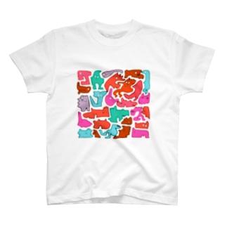 敷き詰めた生き物 T-shirts