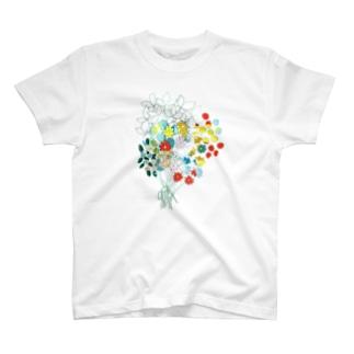 大好きな君に。 T-shirts
