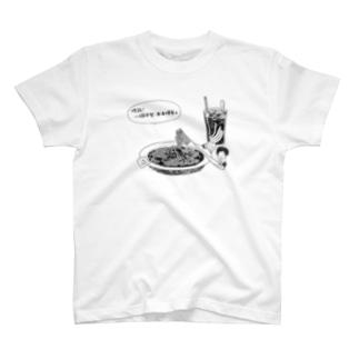 モモイロショップの香港フード T-shirts