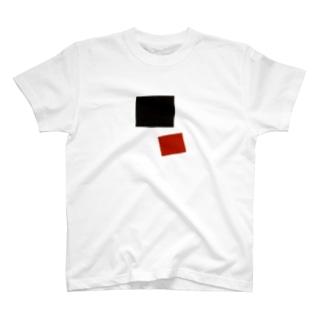 黒の正方形と赤の正方形 T-shirts